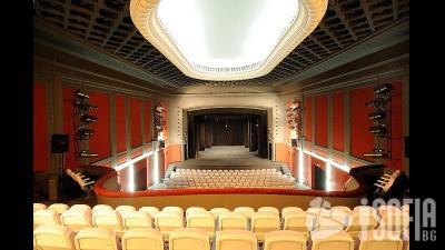 """Нов драматичен театър """"Сълза и смях"""""""