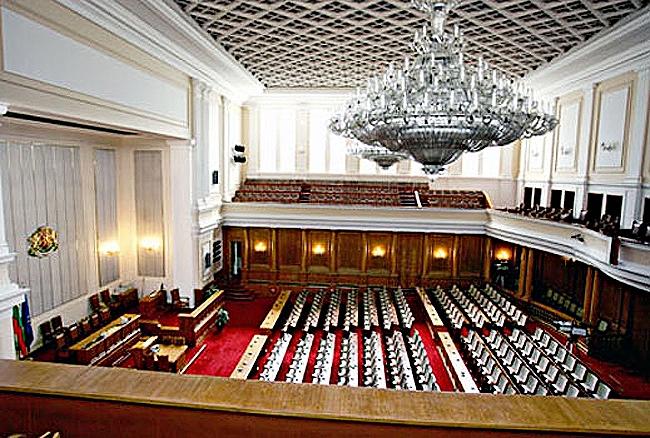 Резултат с изображение за народно събрание