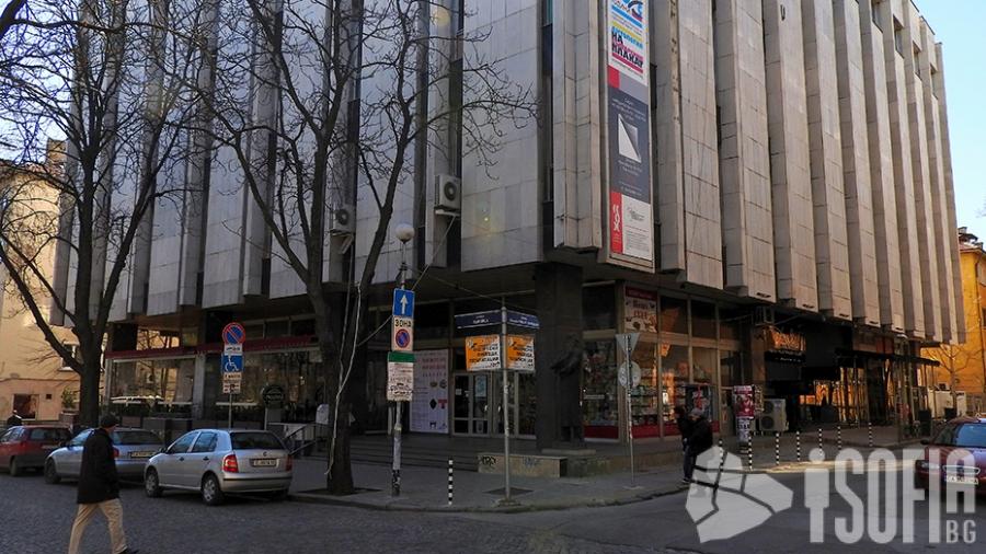 Резултат с изображение за Съюз на българските художници