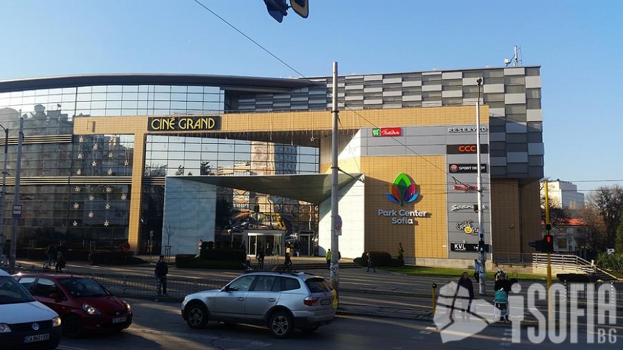 Mol Park Center Sofia Park Centr Sofiya Magazini Pazaruvane