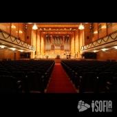 зала България (Bulgaria Concert Hall)