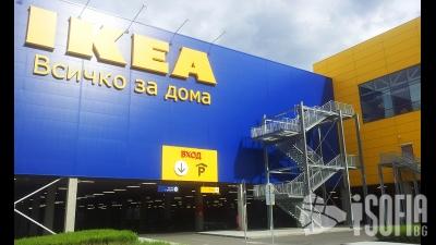 ИКЕА София (Ikea Sofia)